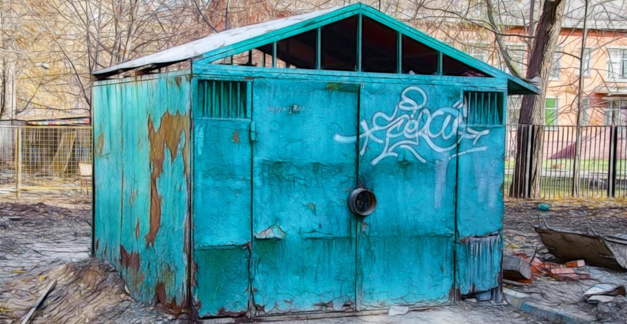 ФОТО: Старый ржавый гараж для сдачи на металлолом