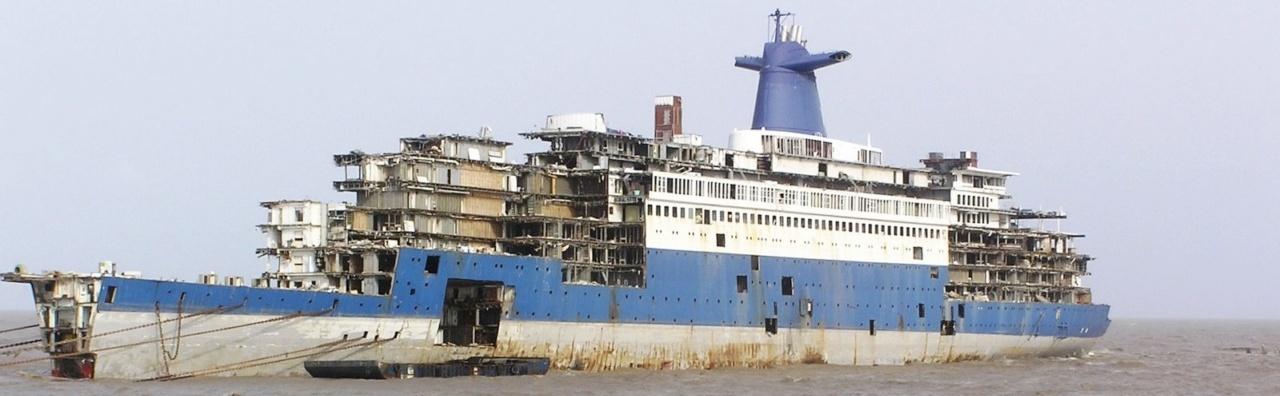 Фото: Судно (корабль) пригодное только для сдачи на металлолом