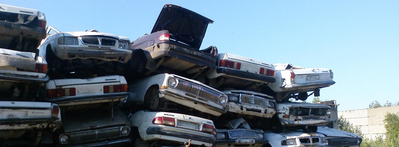 Авто в утилизацию за деньги спб техника в ломбардах москвы